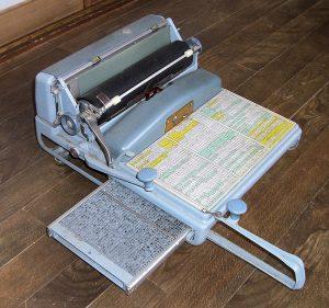 Japanese typewriter SH-280