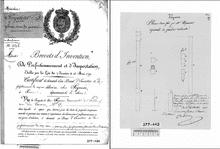 Patent_fountain_pen